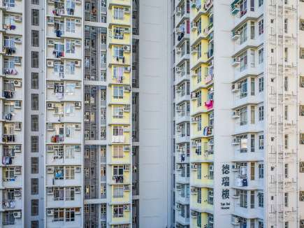 Kai Ching Estate (Choi Hung, Hong Kong)
